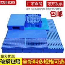 [yocoms]板板运用轻型拍子防水超市