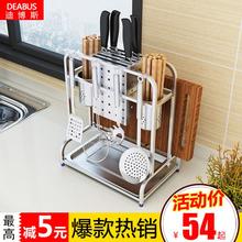 304yo锈钢厨房置ms架刀座刀具架菜刀架砧板架菜板架收纳架