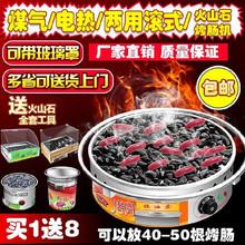 台式火yo石燃气网红es容量便携式烧烤节能(小)型机器圆形