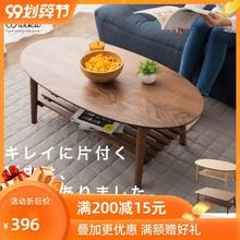日式(小)yo型榻榻米折en收纳餐桌两用简约客厅北欧(小)