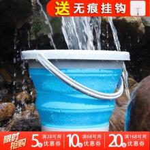 似火户yo钓鱼折叠桶en水桶便携活鱼桶饵料盆户外洗车