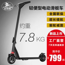 电动滑yo车成的上班en型代步车折叠便携迷你两轮电动车女助力