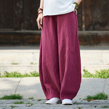 春秋复yo棉麻太极裤en动练功裤晨练武术裤