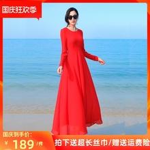 香衣丽yo2020春kx圆领雪纺长式大摆连衣裙妈妈大码女装
