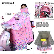 电动摩yo车挡风被冬kx加厚加大电瓶自行车防水防风防寒