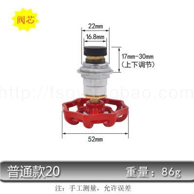 PPRyoPE截止阀kx降式卡簧式截止阀闸阀阀门20 4分水管管材配件