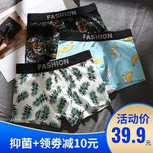 男士男yo棉平角裤透ia衩男生四角裤头潮流个性青少年短裤