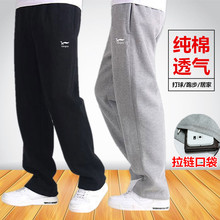 运动裤男宽松纯棉长裤子秋冬式加肥yo13大码休ia筒跑步卫裤
