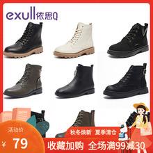 依思qyo季新式短靴ia百搭加绒圆头粗跟中跟系带马丁靴女单靴