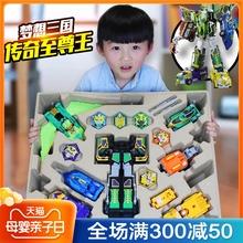 梦想三yo玩具机器的ia恒之神精诚的心英雄牌七合体传奇至尊王