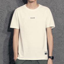 奕�r夏yo青年日系男ia男潮流白色圆领纯色简约男生半袖T恤衫