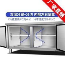 ,平冷yo冷藏柜室内ia奶茶店工作台操作台卧式酒店电冰