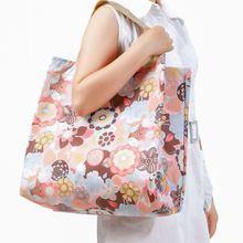 购物袋yo叠防水牛津ia款便携超市环保袋买菜包 大容量手提袋子