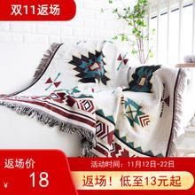 北欧几yo图案网红加ia毯子沙发巾全盖防尘罩民宿装饰毯