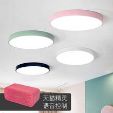 卧室灯yo顶灯现代简mt马卡龙灯具led北欧圆形客厅宝宝房间灯