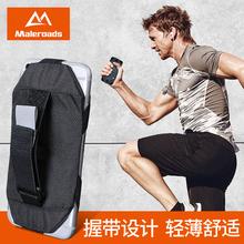 [yomt]跑步手机手包运动手掌包手