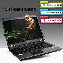 大屏15寸惠普笔记本电脑i5yo11务设计cu携电脑娱乐九针接口
