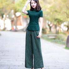 筠雅职yo套装女短袖an纹茶服旗袍两件套裤民族风套装中式女装