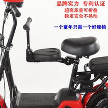 通用电yo踏板电瓶自an宝(小)孩折叠前置安全高品质宝宝座椅坐垫