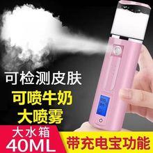 寻秋纳yo喷雾补水仪nq携充电式冷喷机加湿器美容仪保湿