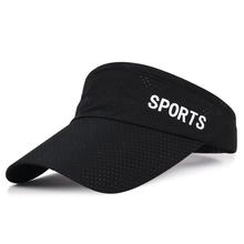 [yonq]夏天户外男女士运动网球帽