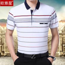 中年男yo短袖T恤条nq口袋爸爸夏装棉t40-60岁中老年宽松上衣