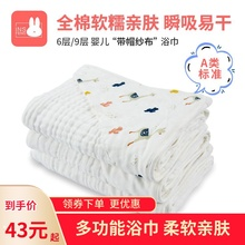 [yonq]婴儿纯棉洗澡带帽浴巾新生