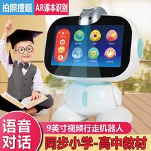 儿童人工智能陪伴机器人A