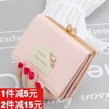 [yonq]钱包短款女士简约学生清新