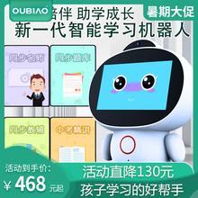 [yopg]ai智能机器人玩具对话科