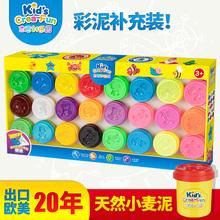 [yopg]杰思创乐园儿童益智玩具D