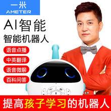 一米智yo早教机/apg机器的/WIFI智能联网宝宝学习机