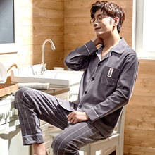 [yopg]男士睡衣长袖纯棉男式春秋