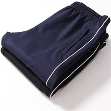 男女夏yo纯棉薄式校en条杠白边初中高中学生大码春秋直筒校裤