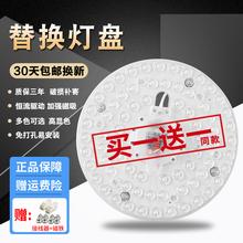 灯芯改yo灯板圆形三wu节能灯泡灯条模组贴片灯盘