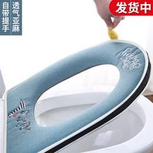 通用加yo可拆洗家用wu垫四季通用防水坐便器套垫圈秋冬