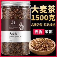 3罐装yo麦茶正品清wu养胃饭店专用回奶茶包1500克
