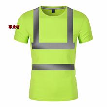 【40yo冰瓷棉】建ji道路环卫安全服工地服反光衣现货圆领T恤