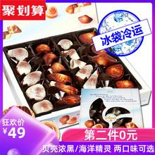比利时yo口埃梅尔贝ji0g 进口生日节日送礼物零食