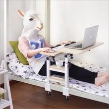 宿舍大yo生电脑桌床ji玩游戏看书桌子折叠多功能做上下铺神器
