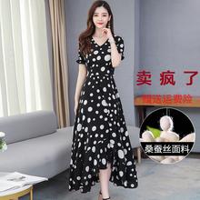 真丝连yo裙女超长式ji020新式波点显瘦气质时尚短袖桑蚕丝裙子