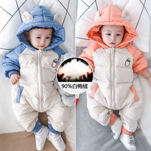 婴儿羽yo服冬装女0ji2岁外出抱衣保暖男宝宝白鸭羽绒连体衣冬季