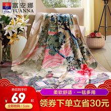 富安娜yo层法兰绒毛ji毯毛巾被夏季宝宝学生午睡毯空调毯薄式