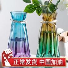 特大号yo璃花瓶透明ji贵竹百合转运花瓶客厅插花摆件