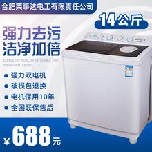 包邮半yo动12/1ji大容量不锈钢杀菌双桶双缸家用上门维修