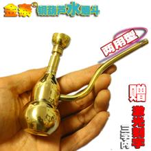 金泰纯yo铜水烟斗 ji两用创意葫芦 个性老式健康水过滤