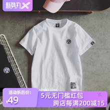 白色短yoT恤女衣服ji20新式韩款学生宽松半袖夏季体恤