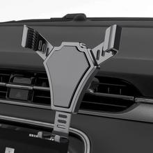 车载放yo车上车用品ji风口万能型固定导航支撑夹支驾