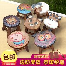 泰国创yo实木可爱卡ji(小)板凳家用客厅换鞋凳木头矮凳