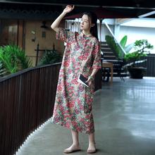夏季2yo20式女改ji民族风女装棉麻长式盘扣袍子中式复古连衣裙